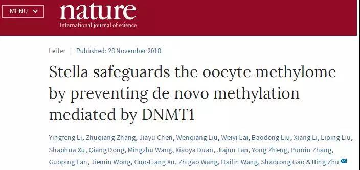《中国学者最新关于DNA甲基化转移酶的发现有望改写教科书》