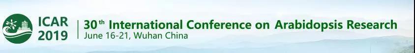 《第 30 届国际拟南芥大会ABclonal诚挚邀请您的到来!》